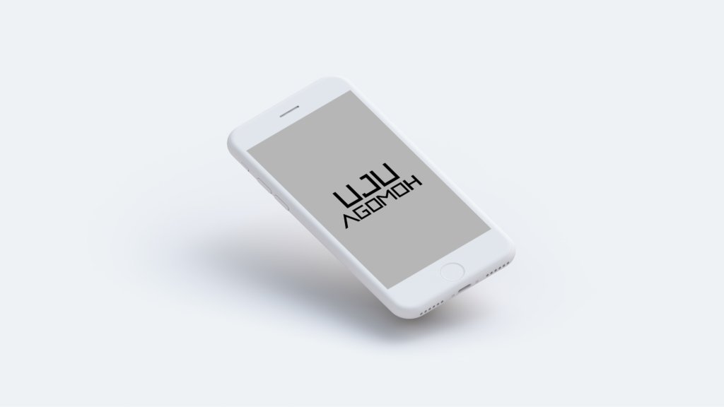 Iphone mock with logo